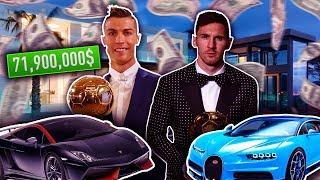 השחקנים הכי עשירים בעולם