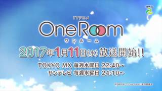 Watch One Room Anime Trailer/PV Online