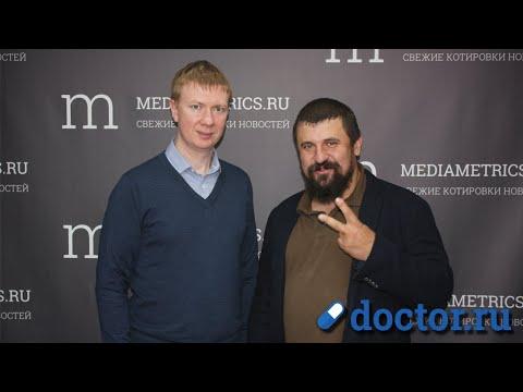 Урология с доктором Мазуренко. Коррекция андрогических нарушений у мужчин старше 40 лет