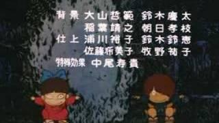 ゲゲゲの鬼太郎 80's ED thumbnail