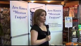 Консультации психолога онлайн. Клубная встреча с А. Орловой - Молодая гвардия 26 04 13(, 2013-11-02T12:24:02.000Z)
