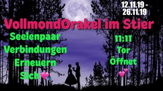 "Vollmond Liebesorakel And 1111 Energie ""Seelenpaar Verbindungen Erneuern Sich""💘 Seelenpartner Orakel"