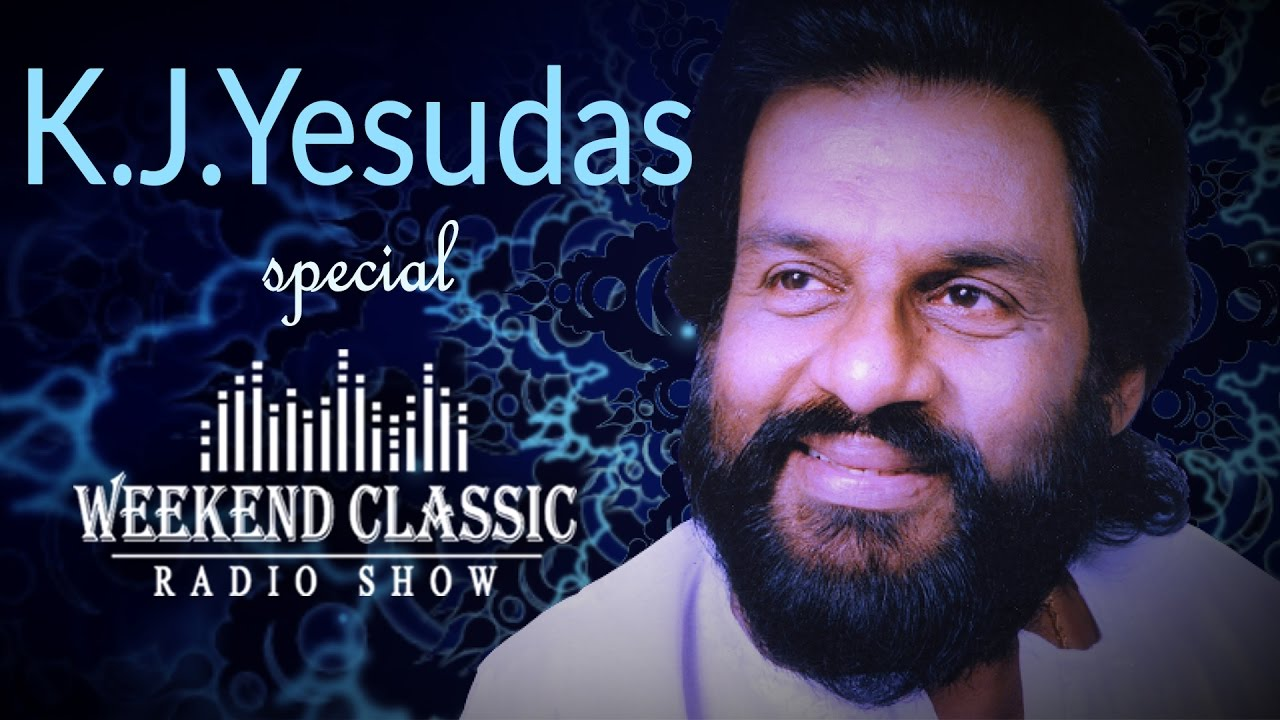 Weekend Classic Radio Show | Dr K J Yesudas Special | HD Songs