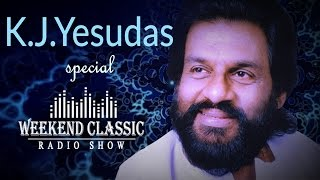 Weekend Classic Radio Show | Dr.K J Yesudas Special | HD Songs