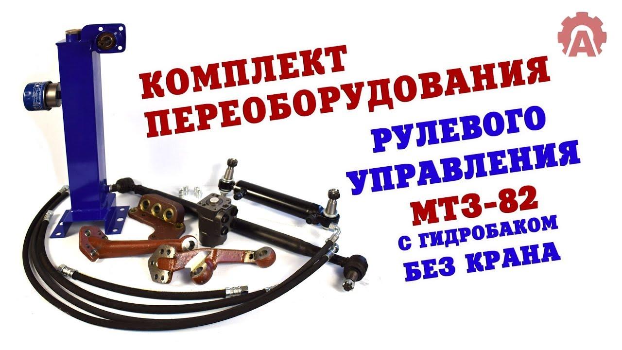 «запоро́жец» — один из первых советских тракторов. Выпускался с 1923 года на заводе «красный прогресс» (ныне дизелестроительный завод) в.