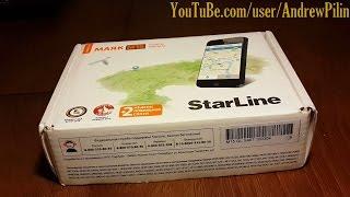 StarLine M15/M17 Setup Competitors List