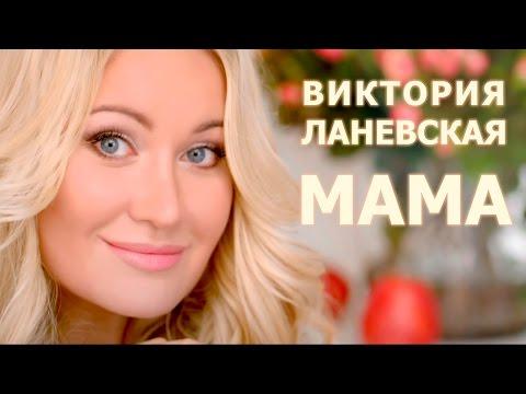 Песни о маме - скачать бесплатно или слушать онлайн без
