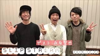 2016.12.23 放送分 【 メインMC 】 黒田教行(CALENDARS Vo.&Gt) 高津戸...