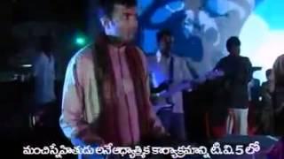 Yesuu Neetho Geetha Madhuri Telugu Christian Songs
