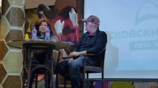 Вадим Саралидзе и Мария Кац, часть 2