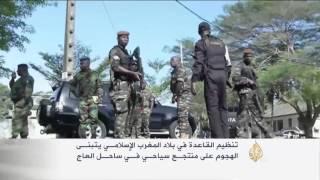 القاعدة تتبنى الهجوم على منتجع بساحل العاج