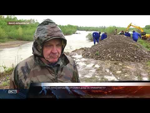 Якого лиха наробили протяжні дощі на Прикарпатті?