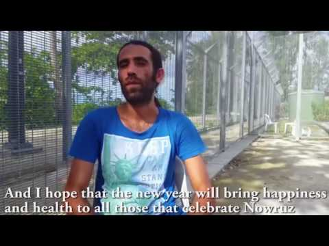Behrooz Boochani greets Iranian New Year from Manus Detention Centre