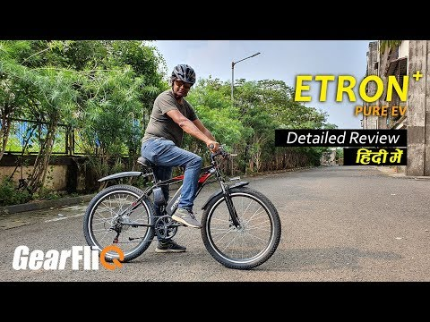 Pure EV Etron+ Electric Bicycle Review | Hindi | GearFliQ