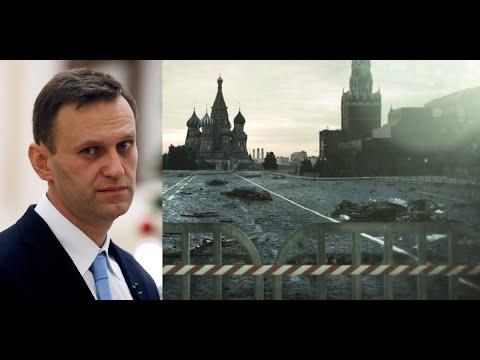 Навальный стал президентом России в 2021 году