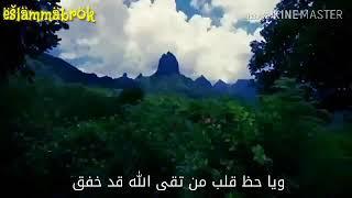 إلى الله نمضي .... خالد الغامدي