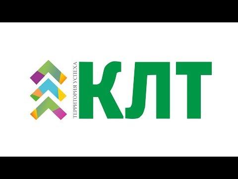 Кудымкарский танковик 2019
