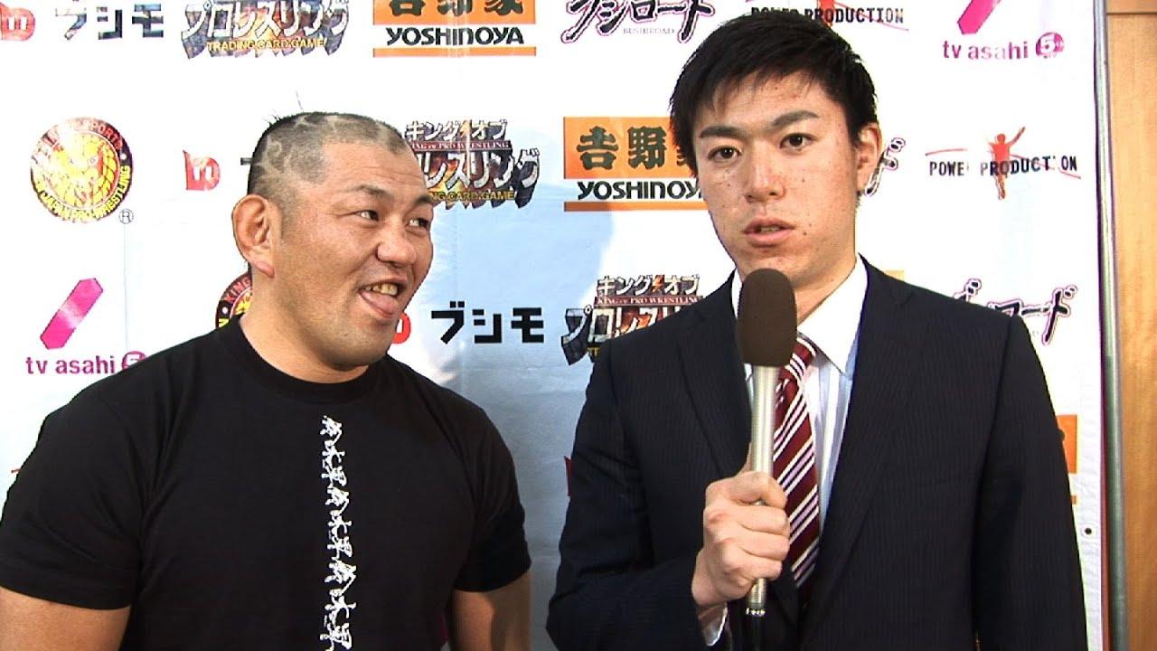 Minoru Suzuki Interview