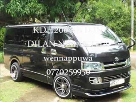Kdh200 Super Gl Srilanka Anton Dilan Nimantha Wennappuwa