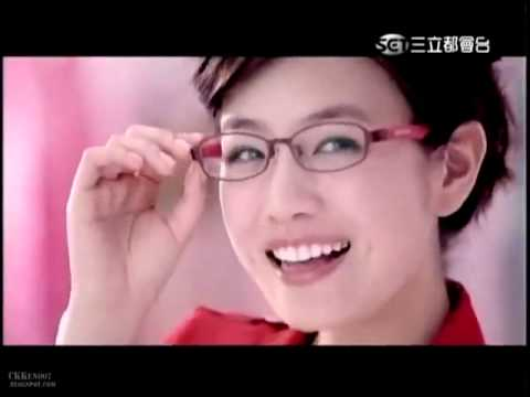劉道玄男主角廣告作品-寶島眼鏡廣告(女主角:陳妍希) - YouTube