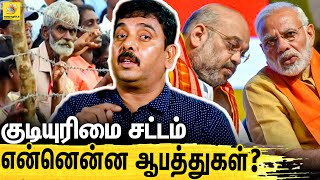 கொலை செய்ய தான் NRC சட்டம் | Advocate Sridhar Interview On NRC, Seeman, Amith Shan in CAB