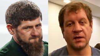 Емельяненко ОТВЕТИЛ КАДЫРОВУ после боя с Кокляевым! / Мага предупредил Емельяненко!