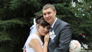Анна и Максим  Свадьба