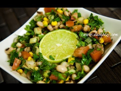 Black Eyed Peas And Corn Salad Recipe (Healthy Food)