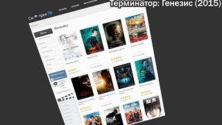 Терминатор: Генезис - Трейлер - smotrel-tv.ru
