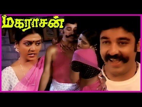 Maharasan Tamil Full Movie : Kamal Haasan, Bhanupriya