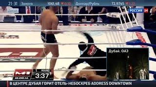 """""""Император"""" вернулся: триумфальный трехминутный бой Емельяненко"""