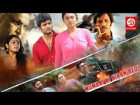 2018 New Released Full Hindi Movie || Mumbai Ki Kiran Bedi || Arundhati, Ramkumar