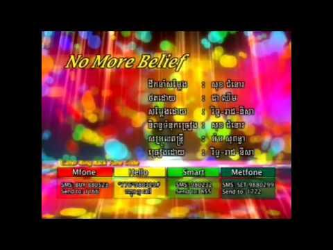 No More Belief នីសា Karaoke for sing