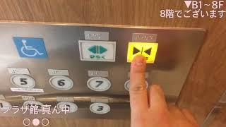 天王寺MIOのエレベーター〜part1 プラザ館〜