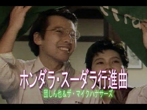 夜霧の第二国道 (カラオケ) フランク永井posted by statslosno
