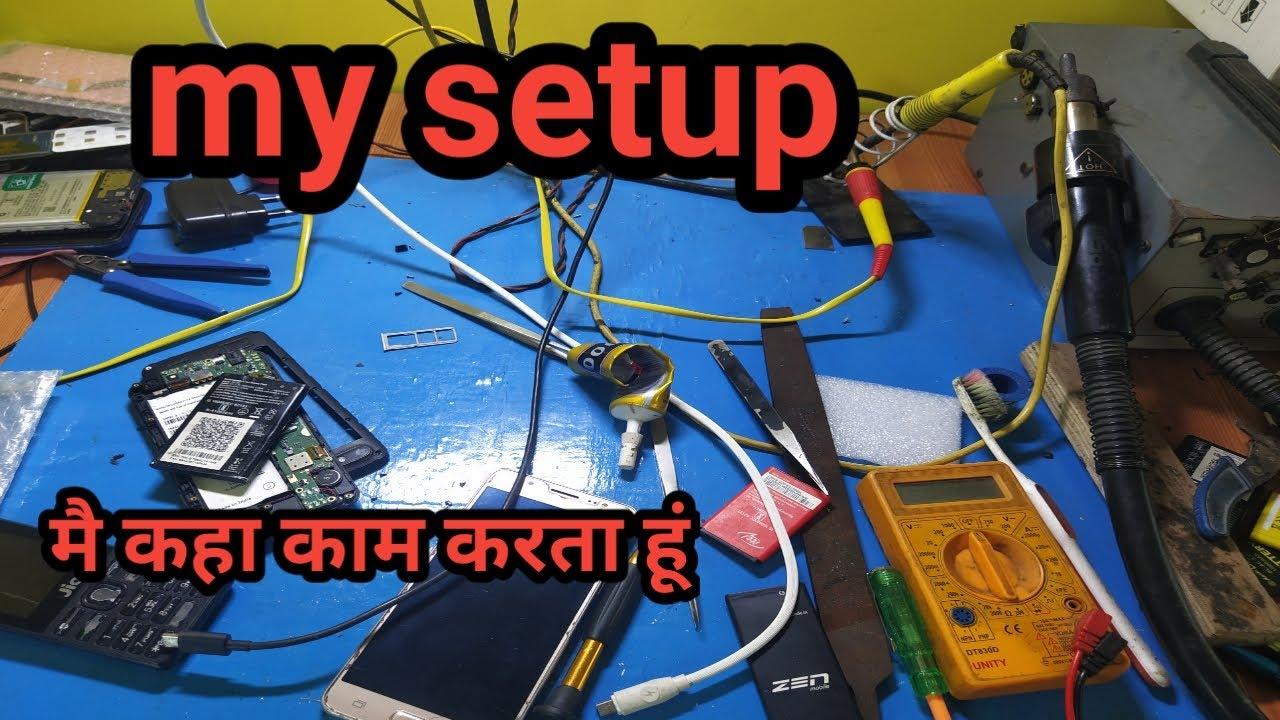 My setup|| Mai kha Kam krta hu||mobile repair setup