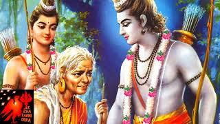 राम भजन : रामा रामा रटते रटते बीती रे उमरीया | स्वर : महेश दान बिठू जोधपुर | Singer : Mahesh Dan