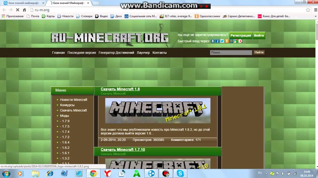 на каком сайте можно играть бесплатно в майнкрафт