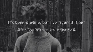 Westlife - Better Man (한국어,가사,해석,lyrics)