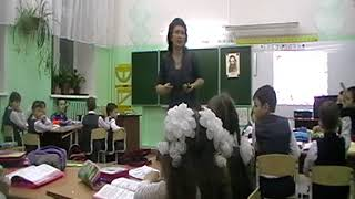 Канаева А.А. Урок литературного чтения во 2-м классе