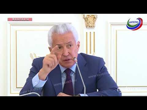 Владимир Васильев провел еженедельное рабочее совещание