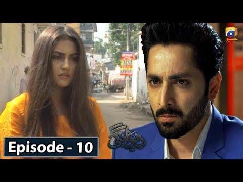 Deewangi - Episode 10 || English Subtitles || 19th Feb 2020 - HAR PAL GEO