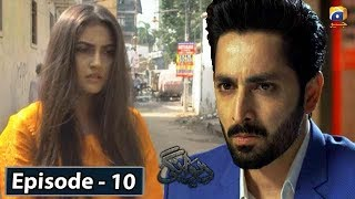 Deewangi - Episode 10 || English Subtitles || 19th Feb 2020 - HAR PAL GEO