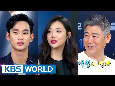 "INT for movie ""Real"" : Kim Soohyun, Sung Dongil, Choi Jinri [Entertainment Weekly / 2017.06.05]"