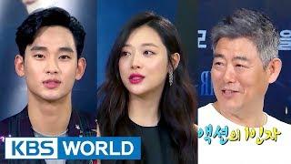 "Video INT for movie ""Real"" : Kim Soohyun, Sung Dongil, Choi Jinri [Entertainment Weekly / 2017.06.05] download MP3, 3GP, MP4, WEBM, AVI, FLV April 2018"