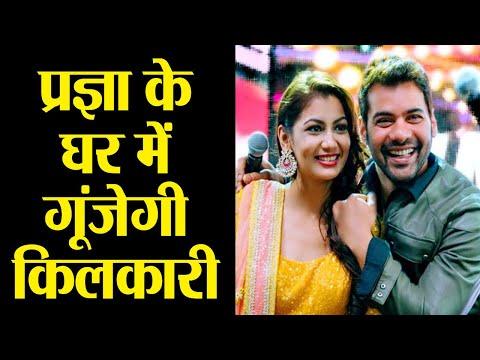 Kumkum Bhagya leap brings Big Twist; Sriti Jha| FilmiBeat thumbnail