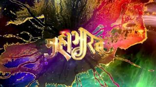 Mahabharat soundtracks 70 - Ghatothkach Theme