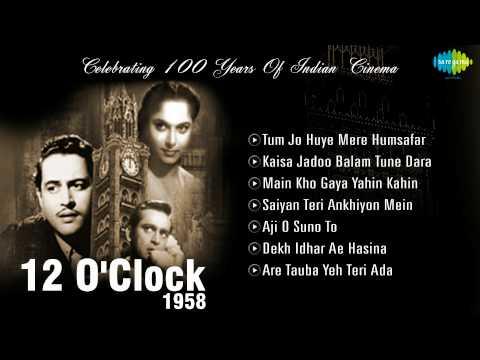 12 O'Clock [1958] - Guru Dutt - Waheeda Rehman   HD Songs Jukebox