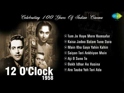 12 OClock 1958  Guru Dutt  Waheeda Rehman  HD Songs Jukebox