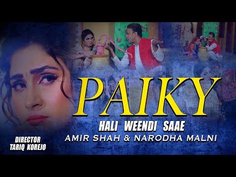 PAIKY HALI WEENDI SAE Full Song | AMIR SHAH | KTN NEW SONG 2018 | Post Zeeshan Ali Jokhio Direct